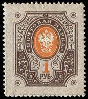 * FINLANDE 46 : 1r. Brun Et Orange, TB - 1856-1917 Administration Russe
