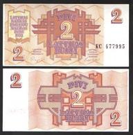 ЛАТВИЯ 2   1992 UNC - Latvia