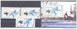 1994. Transnistria, Winter Olympic Games Lillehammer, 3v + S/s,  Mint/** - Moldavie