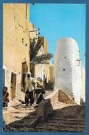 ALGERIE GHARDAIA UNUSED - Ghardaia