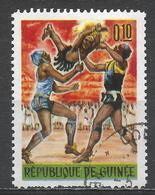 Guinea 1966. Scott #405 (U) Sword Dance, Karana * - Guinée (1958-...)