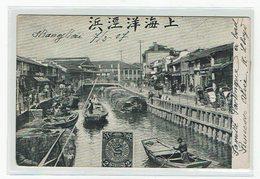 Shanghai Canal - Chine