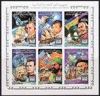 Comores 1992, Esplores, Ships, Satelliets, S. Constant, Da Gama, Cook, Magellan, Scott, Drake, 6val In BF IMPERFORATED - Explorateurs