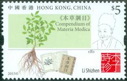 LI SHIZHEN - Hong Kong 2015 - Chinese Doctor, Pharmacist And Botanis - Compendium Of Materia Medica - Geneeskunde