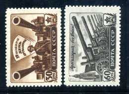 1945 URSS SET * - 1923-1991 USSR