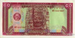 Cambodia 50 Riels (P32) 1979 -aUNC-  (light Stains) - Cambodge