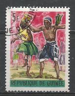 Guinea 1966. Scott #408 (U) Doundouba Dance Of Kouroussa * - Guinée (1958-...)