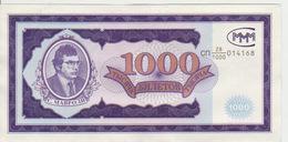 Russia MMM 1000 Tickets (1994)  Ryabchenko 26618 UNC - Russie