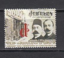 "Armenia Armenien MNH** 2018 ""Jamanak"" Daily Newspaper Of Constantinople Misak And Sarkis Koçunyan Mi 1081 - Armenia"