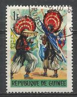 Guinea 1966. Scott #437 (U) Folk Dance * - Guinée (1958-...)
