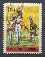Guinea 1966. Scott #438 (U) Folk Dance * - Guinée (1958-...)