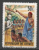Guinea 1966. Scott #440 (U) Folk Dance * - Guinée (1958-...)