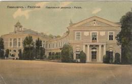 RUSSIA. PAVLOVSK. PAVLOVSKY PALACE. S.PETERSBURG. - Russia