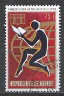 Guinea 1972. Scott #616 (U) International Book Year * - Guinée (1958-...)