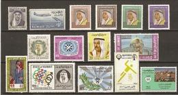 Koweït - Kuwait - Petit Lot De 15 NSG - Kuwait