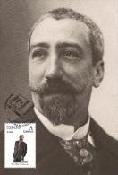 Spain 2015 - Nobel Prize 1921 - Literature - Anatole France/France Maxicard - Prix Nobel