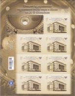 Stamps Of Ukraine (local) Opera And Ballet Theatre 15.10.2017 - Sonstige