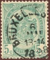 "COB   56  (o) Oblitération ""Bruxelles"" T1L - 1893-1907 Armoiries"