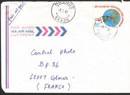 GABON Lettre De NDENDE 7 FEVR 1981 Via France - Gabon (1960-...)
