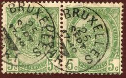 """COB   56  (o) Oblitération """"Bruxelles (Départ)"""" T1L  En Paire - 1893-1907 Armoiries"""