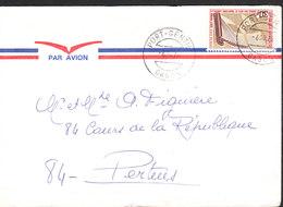 GABON Lettre De PORT GENTIL Du 6 Oct 1970 Via France - Gabon (1960-...)