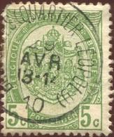 "COB   56  (o) Oblitération ""Bruxelles (Quartier Léopold)"" - 1893-1907 Armoiries"
