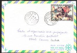 GABON Lettre  De LIBREVILLE CID Du 6 Juin 1978 Via CANNES (tableau Rubens) - Gabon (1960-...)