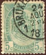 "COB   56  (o) Oblitération ""Bruxelles 1""   T1L - 1893-1907 Armoiries"