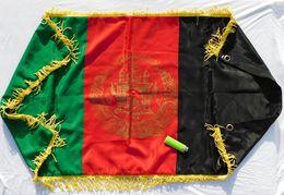 DRAPEAU AFGHANISTAN  Années 2000  ............état Neuf - Drapeaux