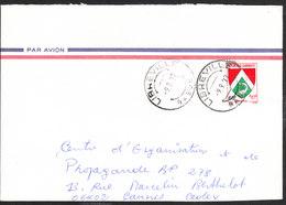 GABON Lettre  De LIBREVILLE 9 Sept 1977 Via CANNES - Gabon (1960-...)