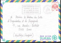GABON Lettre  De LIBREVILLE 24 NOV 1978  Via CANNES - Gabon (1960-...)