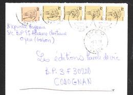 GABON Lettre  De OYEM Du 6 Mai 1998 Via Codognan - Gabon (1960-...)