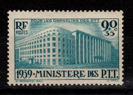 YV 424 N* (trace) Ministere Des PTT Cote 22 Euros - France
