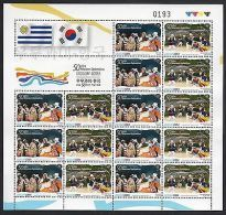 MNH Sheet Korea Uruguay Diplomatic Dance Music Candombe Negro Gugak Flags Fan - Muziek