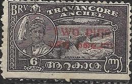 TRAVANCORE-COCHIN 1949 Official - Lake Ashtamudi Surcharged - 2p.on 6ca - Violet FU - Travancore-Cochin