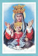 MADONNA DEL MOINTE CIVITA - Santuario Di Itri (Latina) - E - PR - Mm. 70 X 105 - Religion & Esotericism