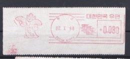 Korea 1988 Postage Label Seoul Olympic Games -  Pusan Mint  (H25) - Sommer 1988: Seoul