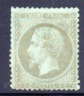 Type Napoléon III / N° 19 NEUF - 1862 Napoleon III