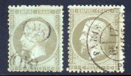 Type Napoléon III / N° 19 Obl Cachet OR - 1862 Napoleon III
