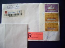 Oman, Ships, Sailing Vessels, 1996, Pair And Single - Oman