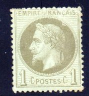 Empire Lauré / N° 25 NEUF - 1863-1870 Napoléon III Lauré