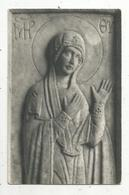 Cp , Arts ,sculpture , Marble Relief. Virgin ,in Attitude Of Prayer Byzantine , XI Century , Vierge , 2 Scans - Sculture