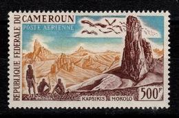 Cameroun - YV PA 56 N** - Cameroun (1960-...)