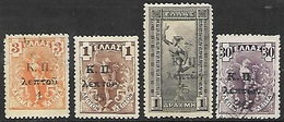 Greece    1917  Sc#RA5 Used, RA7 MH*, RA11-2 Postal Tax Used  2016 Scott  Value $5.35 - Oblitérés