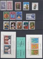 1978 ** Luxemburg (sans Charn., MNH, Postfrish) Complete   Mi 962/80   Yv 912/30  (19v) - Luxembourg