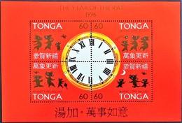 Tonga 1996** Mi.1416-19. Year Of The Rat [19;181] - Astrology