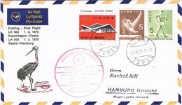 31236. Carta First Flight LH 555, OSAKA (Japon) 1979. Aereo Lufthansa To Hamburg - Corréo Aéreo