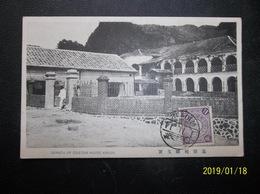 China: Unused PPC W/Favor Postmark (#GM1) - Chine