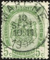 """COB   56  (o) Oblitération """"Marche"""" T1L - 1893-1907 Armoiries"""