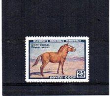 RUSSIA 1959 - 60 UNIFICATO 2180 NUOVO MNH ** - 1923-1991 USSR